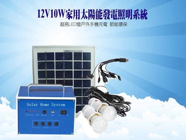 Solar Panels LED Light Solar Charger Solar Panel Kits  Solar Kits 10w Camping Mountain Climbing Emergency Outdoor Solar Power Box