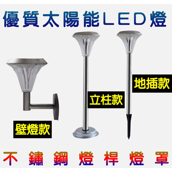 Solar Lights High Quality 18 LED Super Bright