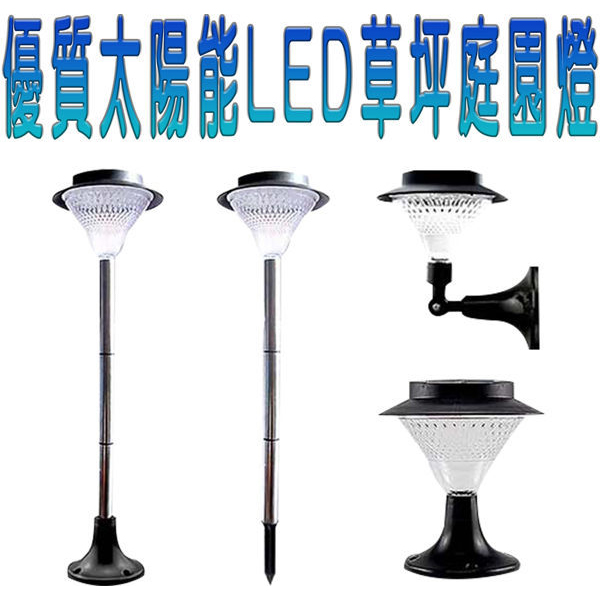 Solar Lights High Quality 39 LED Super Bright