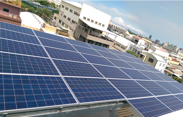 Solar power Systems Installation Conditions