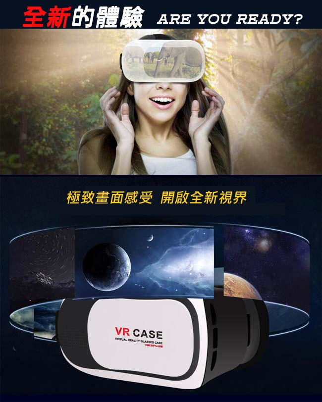 VRBox VR glasses