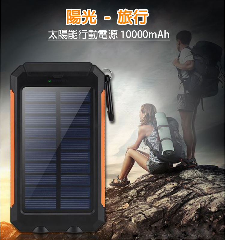 Solar Charger Solar Power Bank AMAZEN WaterProof  10000mah LED Light  Compass