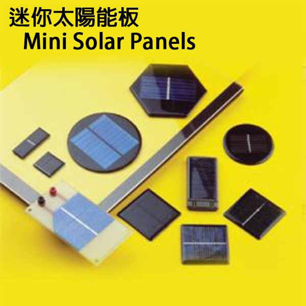 Small Solar Panels High Efficiency High Quality Manufacturer in Taiwan ≦5W,Customized Available