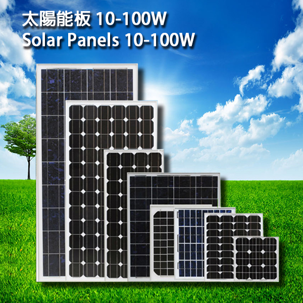 Small Solar Panels High Efficiency High Quality Manufacturer in Taiwan 10-100W,Customized Available