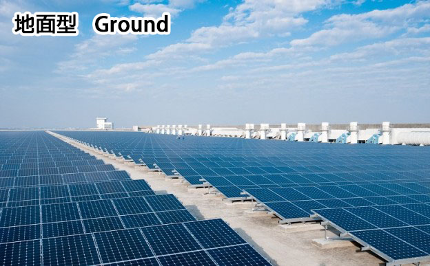 Solar Power Systems, Solar Energy, Solar Power (Ground) Solar Electricity, Solar Power System, Grid Tie