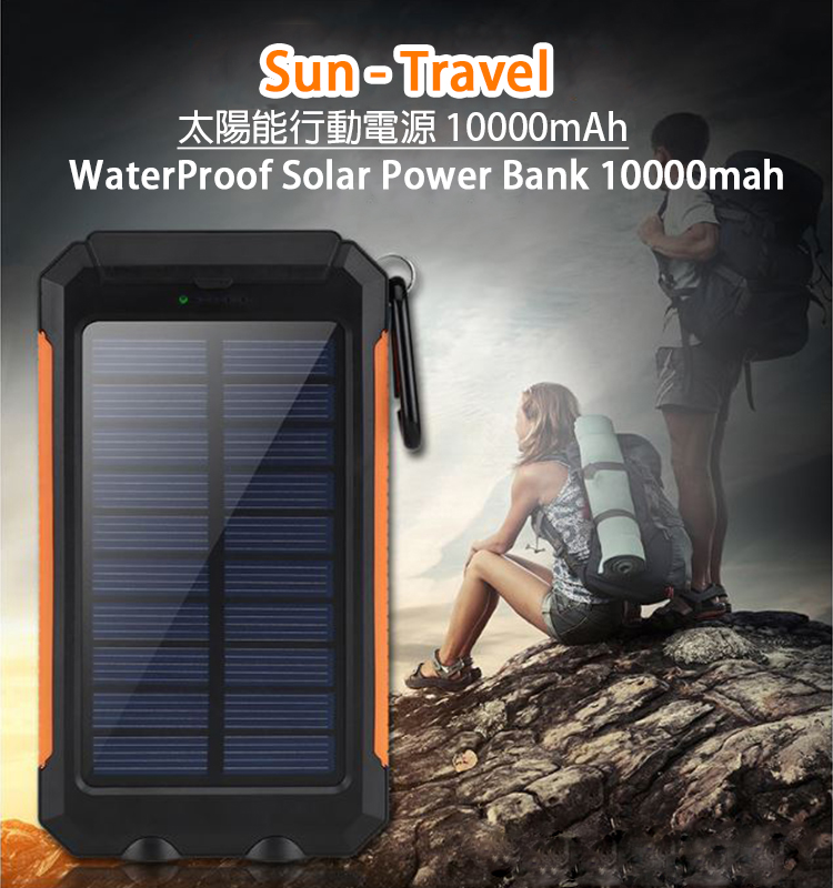 Solar Charger Solar Chargers Solar Power Bank AMAZEN Waterproof  10000mah LED Light Compass