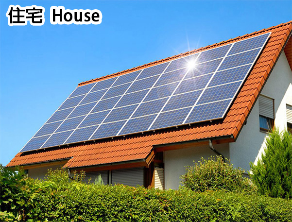 Solar Power Systems, Solar Energy, Solar Power (House) Solar Electricity, Solar Power System, Grid Tie