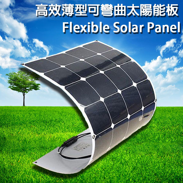 Solar Panels Solar Panel Flexible Solar Panels Flexible Solar Panel Solar Car Solar Cars high efficiency thin