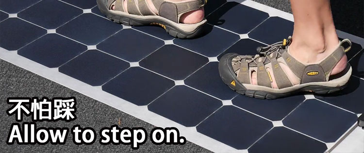 Allow to step on