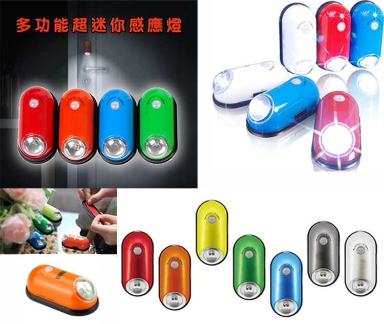 Mini LED sensor light