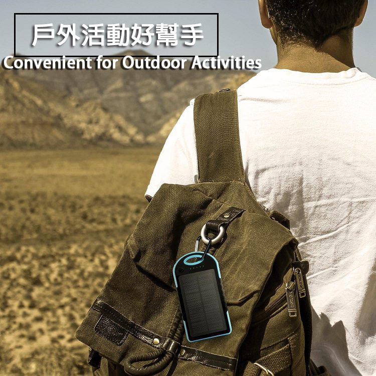 convenient for outdoor activities