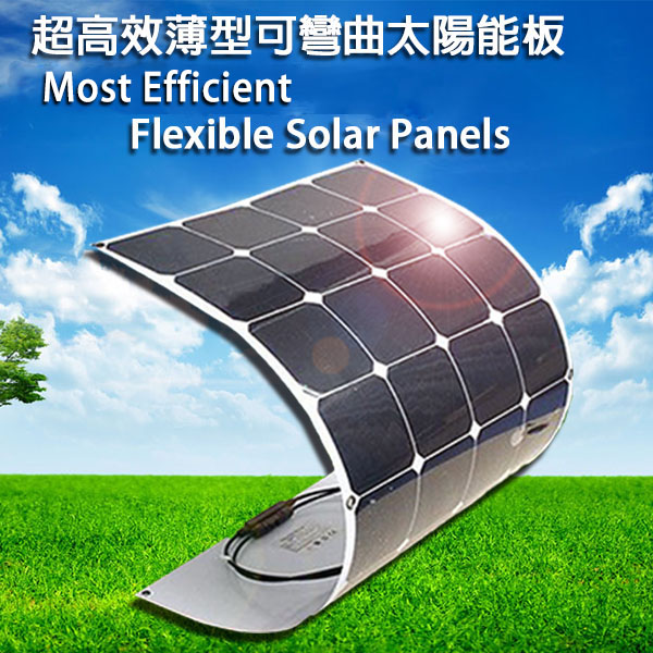 Most Efficient Flexible Solar Panels THE ONLY ONE Manufacturer in Taiwan