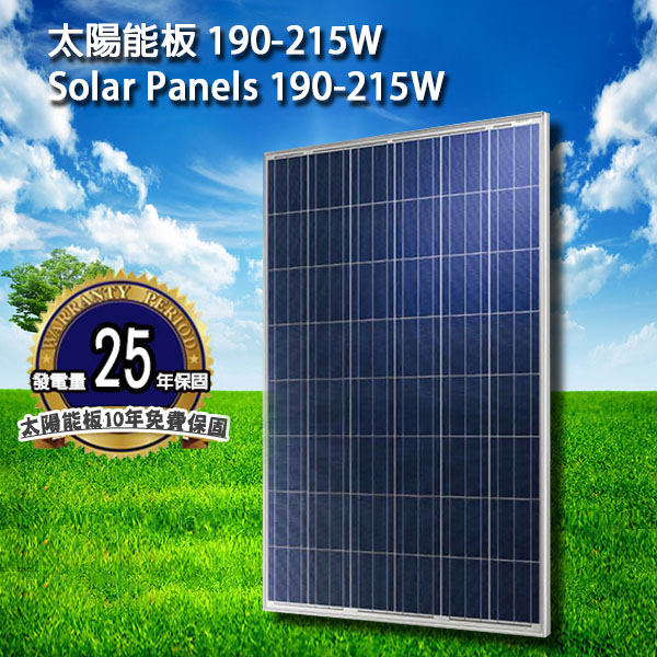 Solar Panels Manufacturer in Taiwan Poly Crystalline Silicon190-215W