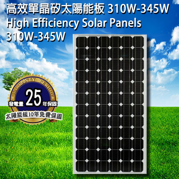 High Efficiency Solar Panels Manufacturer in Taiwan Mono Crystalline 310-345W