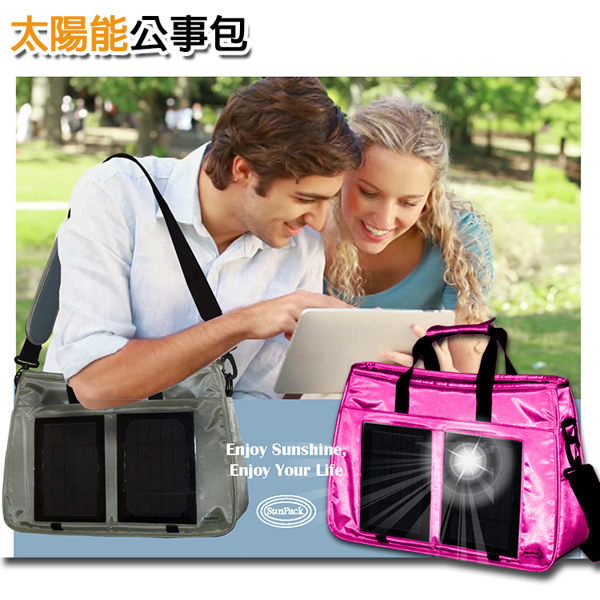 Solar Briefcase Solar Charging Bag Solar Backpack Solar Charger