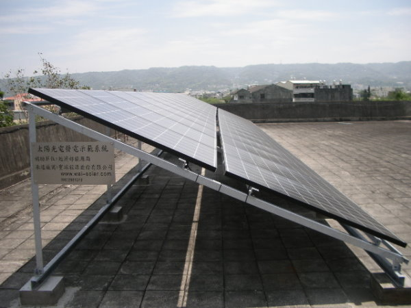 Solar PV Demonstration System